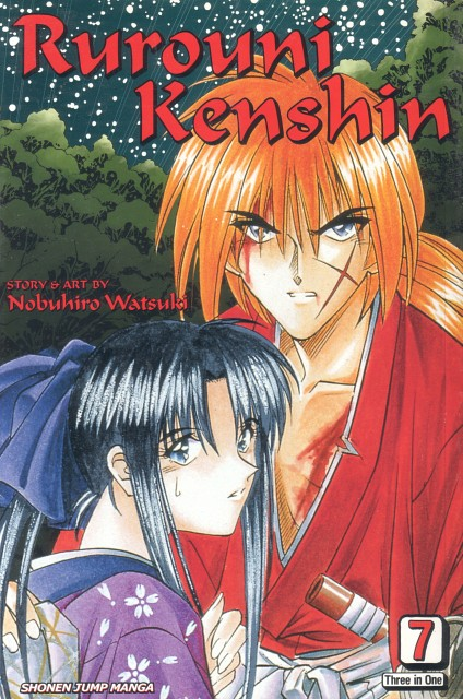 Nobuhiro Watsuki, Rurouni Kenshin, Kaoru Kamiya, Kenshin Himura, Manga Cover