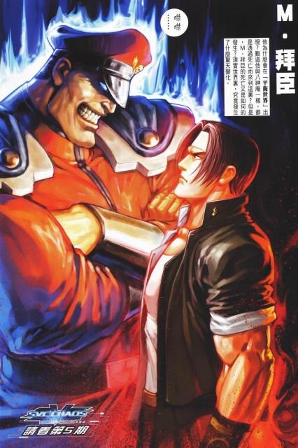 Capcom, SNK, Snk Vs Capcom, Kyo Kusanagi, M. Bison