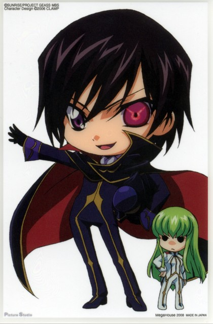 As' Maria, Sunrise (Studio), Lelouch of the Rebellion, C.C., Lelouch Lamperouge