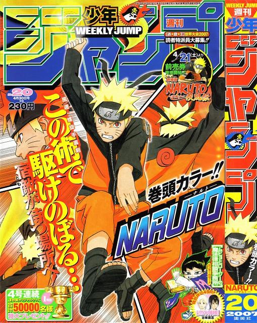 Masashi Kishimoto, Naruto, Naruto Uzumaki, Magazine Covers, Shonen Jump