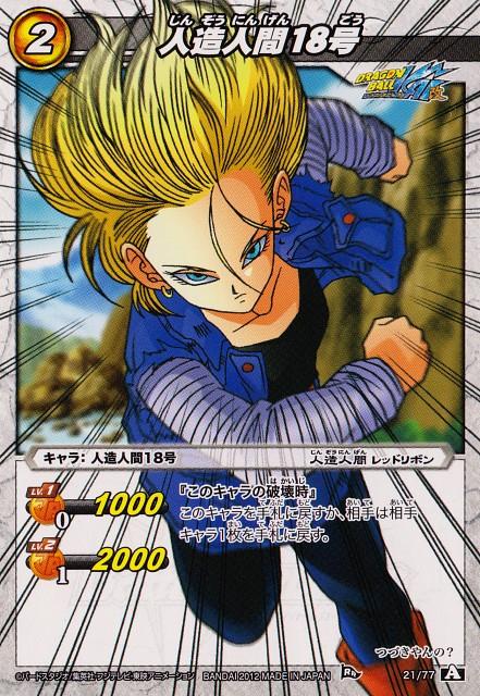 Akira Toriyama, Toei Animation, Dragon Ball, Android 18, Trading Cards