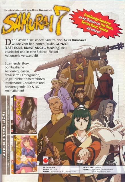 Gonzo, Samurai 7, Kikuchiyo, Okamoto Katsushiro, Kyuzo