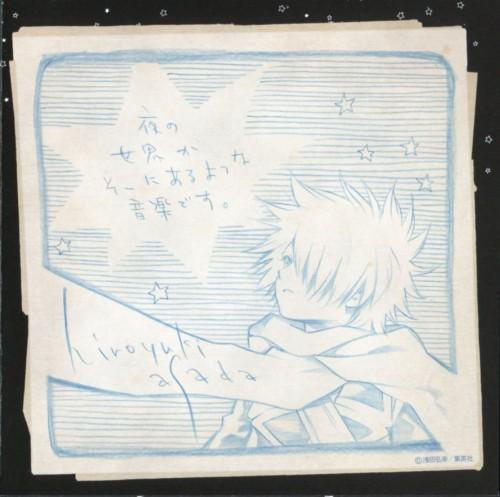 Hiroyuki Asada, Studio Pierrot, Tegami Bachi