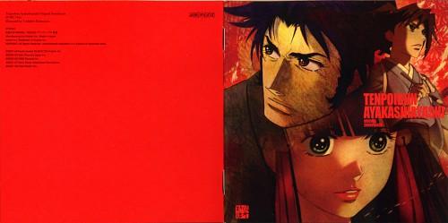 BONES, Ayakashi Ayashi, Album Cover