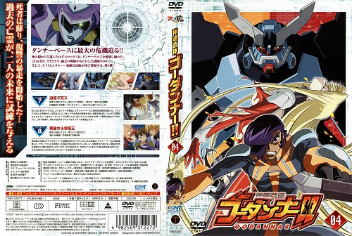 Takahiro Kimura, OLM Digital Inc, Anime International Company, Godannar, Mira Ackerman