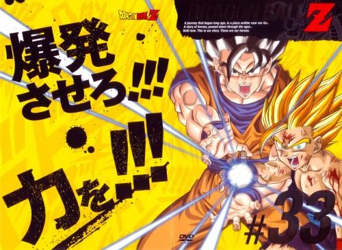 Akira Toriyama, Toei Animation, Dragon Ball, Super Saiyan Gohan, Son Goku