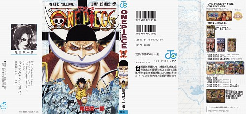 Eiichiro Oda, Toei Animation, One Piece, Monkey D. Luffy, Edward Newgate