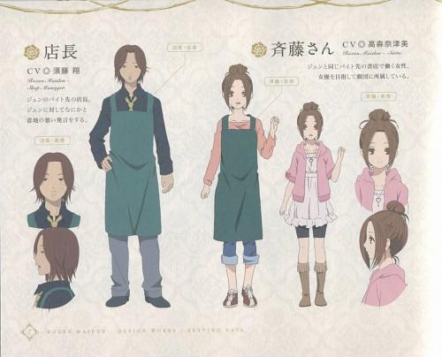Peach-Pit, Studio Nomad, Rozen Maiden, Character Sheet