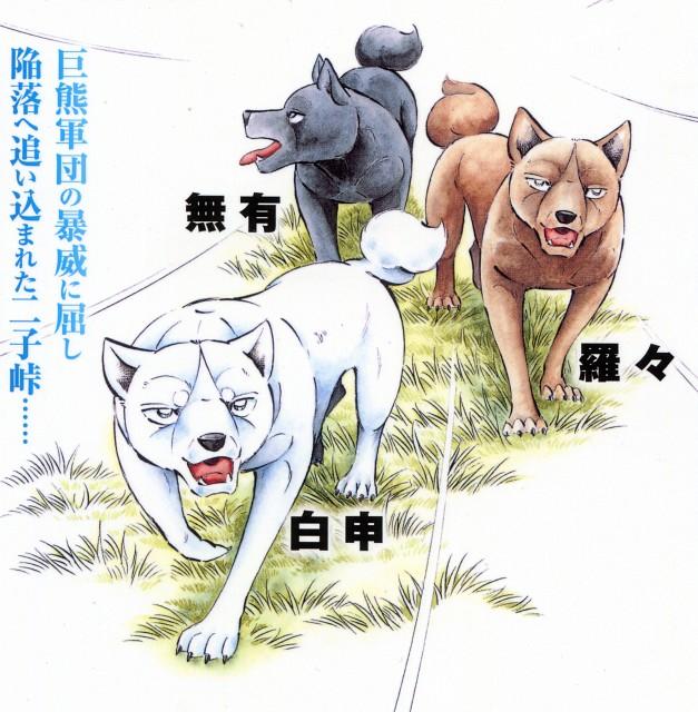 Yoshihiro Takahashi, Ginga: Nagareboshi Gin, Muu, Shirozaru, Rara (Ginga: Nagareboshi Gin)