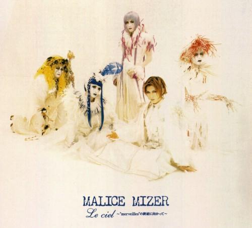 Kami (J-Pop Idol), Mana, Gackt Camui, Yu~ki, Malice Mizer