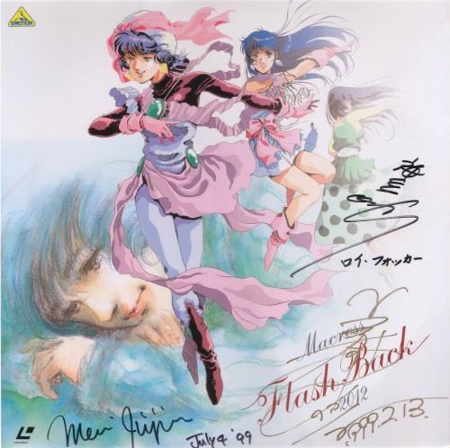 Haruhiko Mikimoto, Bandai Visual, Tatsunoko Production, Macross, Lynn Minmay