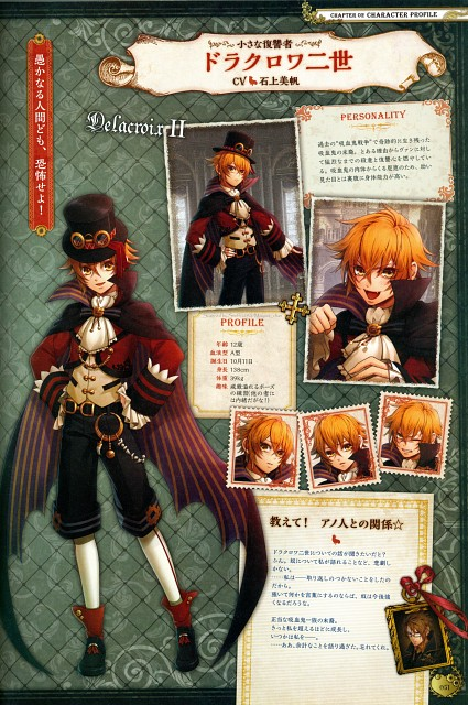 miko (Mangaka), Idea Factory, Code: Realize Official Visual Fan Book, Code: Realize, Delacroix II