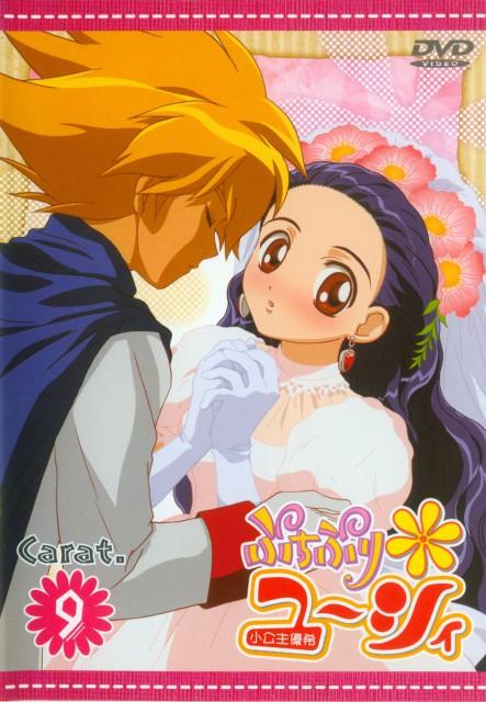 Gainax, Puchi Puri Yuushi, Arc, Yucie, DVD Cover