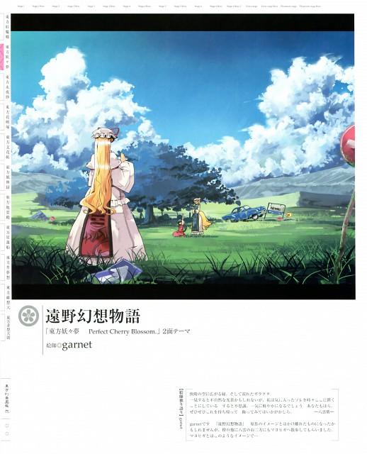 Garnet (Mangaka), Touhou Project Tribute Arts 2, Touhou, Yukari Yakumo, Ran Yakumo