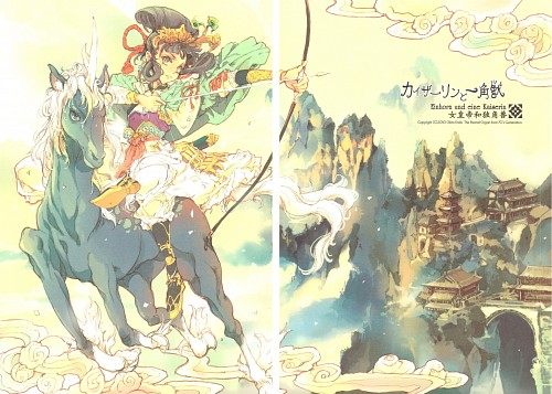 Okito Endou, Twelve Kingdoms, Shushou, Comic Market, Comic Market 78