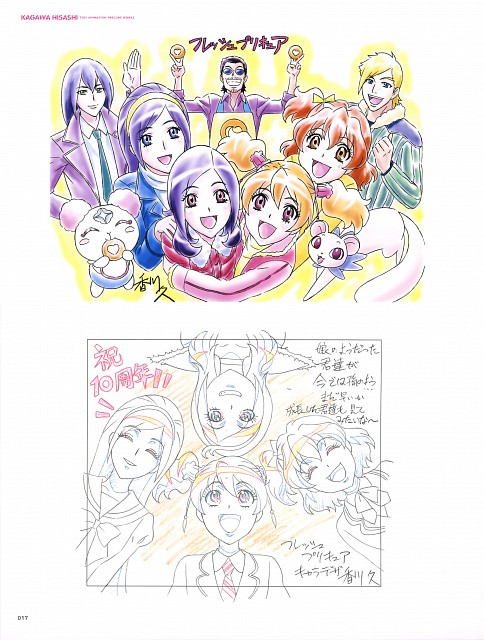 Toei Animation, Fresh Precure!, Hisashi Kagawa Toei Animation Precure Works, Love Momozono, Souler