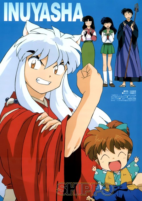 Rumiko Takahashi, Inuyasha, Kagome Higurashi, Inuyasha (Character), Shippou