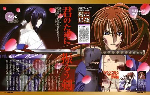 Nobuhiro Watsuki, Atsuko Nakajima, Studio DEEN, Rurouni Kenshin, Tomoe Yukishiro