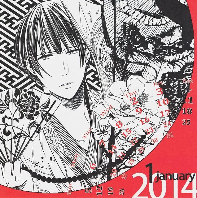 Gusari, Hetalia: Axis Powers, Hetalia Shishou Calendar 2013-2014, Japan, Doujinshi