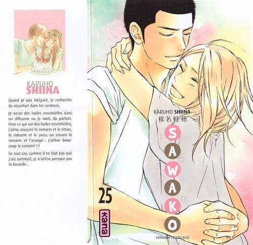 Karuho Shiina, Kimi ni Todoke, Chizuru Yoshida, Ryuu Sanada, Manga Cover