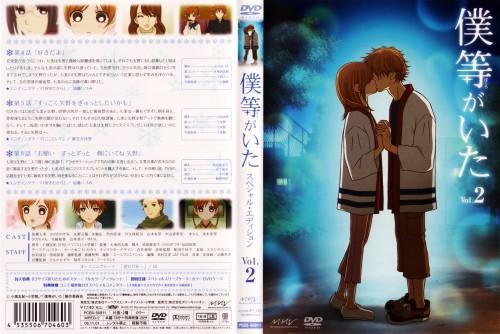 Artland, Bokura ga Ita, Nanami Takahashi, Motoharu Yano, DVD Cover