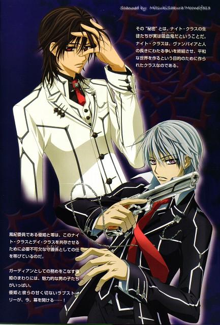 Matsuri Hino, Studio DEEN, Vampire Knight, Vampire Knight DS Complete Guide, Kaname Kuran