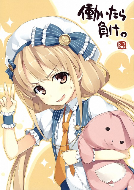 Yuuki Hagure, Idol Master: Cinderella Girls, Anzu Futaba, Comic Market, Comic Market 82