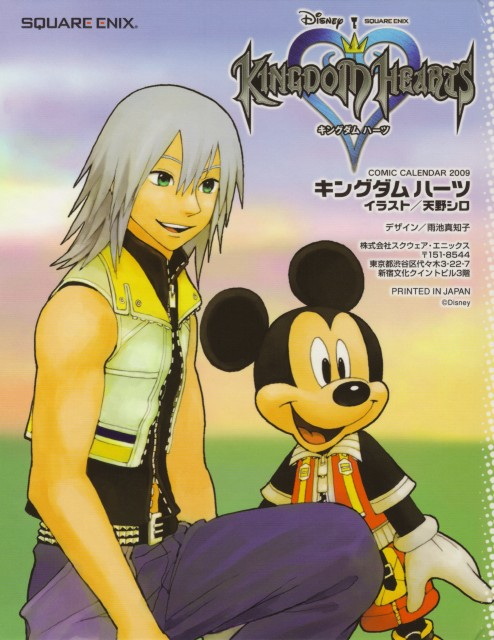 Shiro Amano, Kingdom Hearts, Mickey Mouse, Riku, Calendar