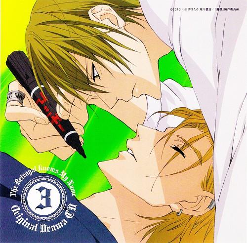 Hotaru Odagiri, Uragiri wa Boku no Namae wo Shitteiru, Shuusei Usui, Hotsuma Renjou, Album Cover