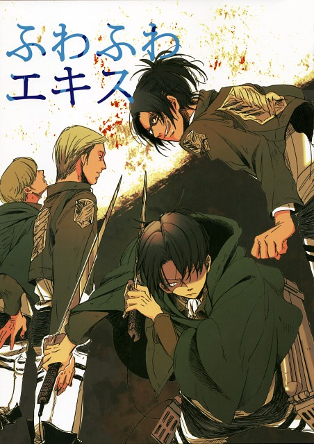 Shingeki no Kyojin, Erwin Smith, Mike Zacharius, Levi Ackerman, Hange Zoe