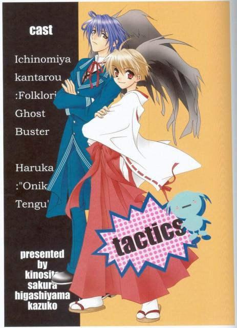 Sakura Kinoshita, Tactics, Muu-chan, Kantarou Ichinomiya, Haruka (Tactics)