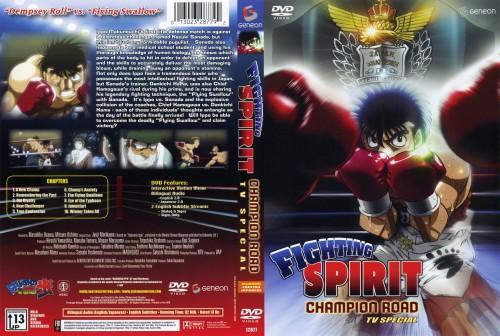 Jouji Morikawa, Madhouse, Hajime no Ippo, Ippo Makunouchi, DVD Cover