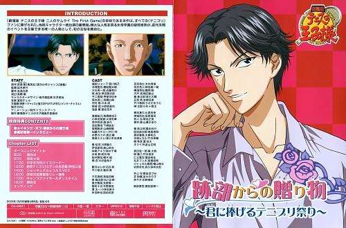Takeshi Konomi, J.C. Staff, Prince of Tennis, Munehiro Kabaji, Keigo Atobe