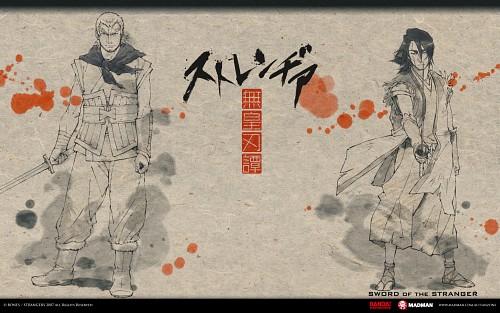 BONES, Sword of the Stranger, Luo Lang, Nanashi (Sword Of The Stranger)