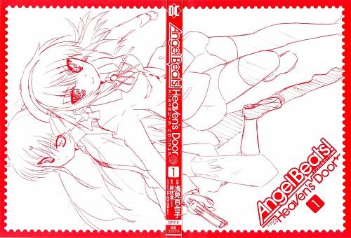 Na-Ga, Key (Studio), Angel Beats!, Kanade Tachibana, Yuri Nakamura