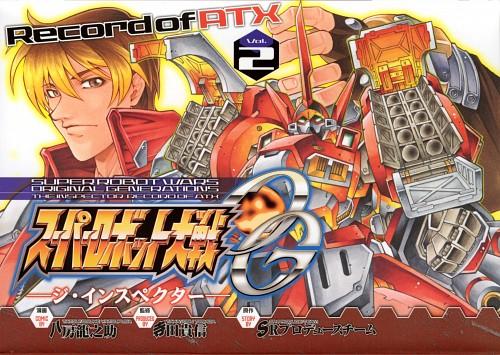 Namco, Super Robot Wars, Kyosuke Nanbu