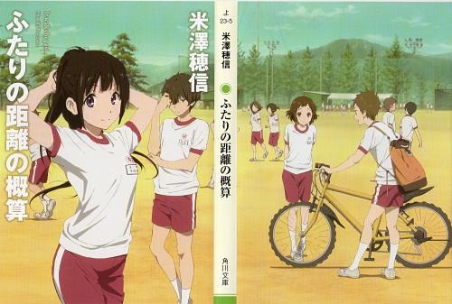 Futoshi Nishiya, Kyoto Animation, Hyouka, Eru Chitanda, Mayaka Ibara