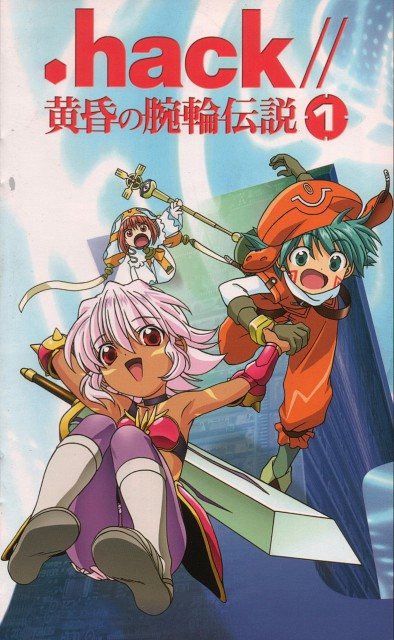 Rei Izumi, Bee Train, .hack//Legend of the Twilight, Shugo Kunisaki, Rena Kunisaki