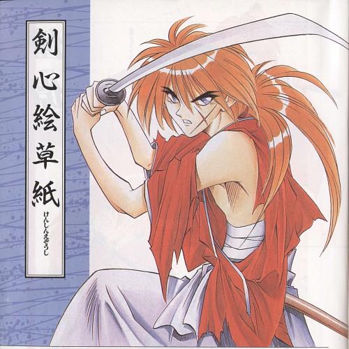 Nobuhiro Watsuki, Rurouni Kenshin, Kenshin Himura