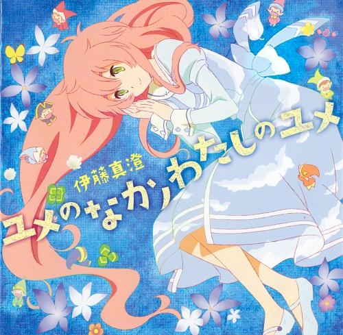 Kyuuta Sakai, Anime International Company, Jinrui wa Suitai Shimashita, Protagonist (Jinrui wa Suitai Shimashita), Album Cover