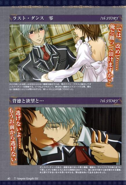Matsuri Hino, Studio DEEN, Vampire Knight, Vampire Knight DS Complete Guide, Yuuki Cross