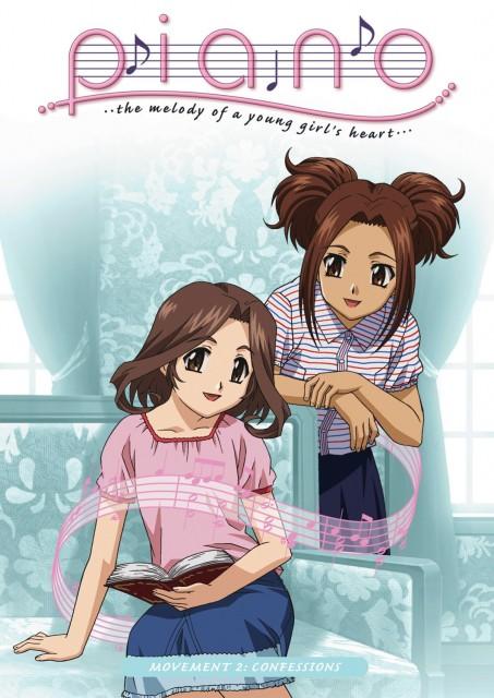 Kousuke Fujishima, Piano (Series), Yuuki Matsubara, Miu Nomura, DVD Cover