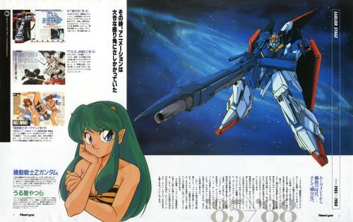 Mobile Suit Gundam - Universal Century, Mobile Suit Zeta Gundam, Urusei Yatsura, Lum