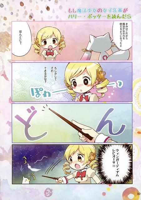 Manga Panels