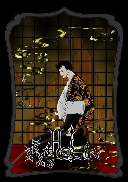 CLAMP, xxxHOLiC, Shizuka Doumeki, Vector Art