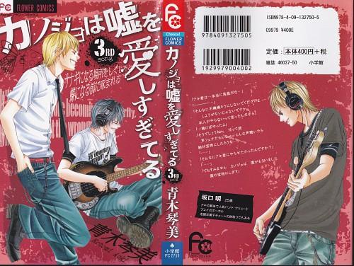 Kotomi Aoki, Kanojo wa Uso wo Aishisugiteru, Ogasawara Aki, Manga Cover