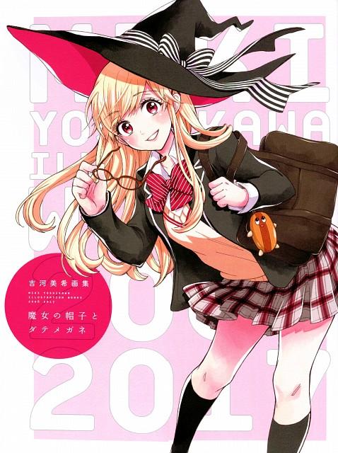 Miki Yoshikawa, Yamada-kun to 7-nin no Majo, Majo no Boshi to Date Megane, Urara Shiraishi, Artbook Cover