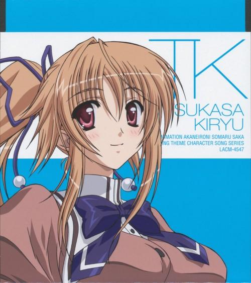 Akane-Iro ni Somaru Saka, Kiryu Tsukasa
