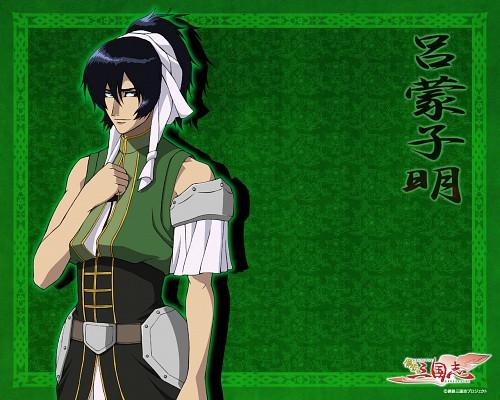 Koutetsu Sangokushi, Ryomou Shimei (Koutetsu Sangokushi), Official Wallpaper