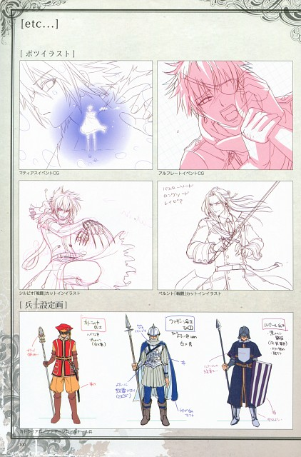 miko (Mangaka), Idea Factory, Beast Master and Prince Official Visual Artbook, Beast Master and Prince, Bernd